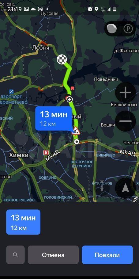 Продажа дома деревня Аббакумово, Лобненская улица 5, цена 11700000 рублей, 2021 год объявление №692145 на megabaz.ru