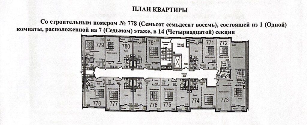 Продажа студии деревня Глухово, Романовская улица 19, цена 4190000 рублей, 2021 год объявление №691178 на megabaz.ru