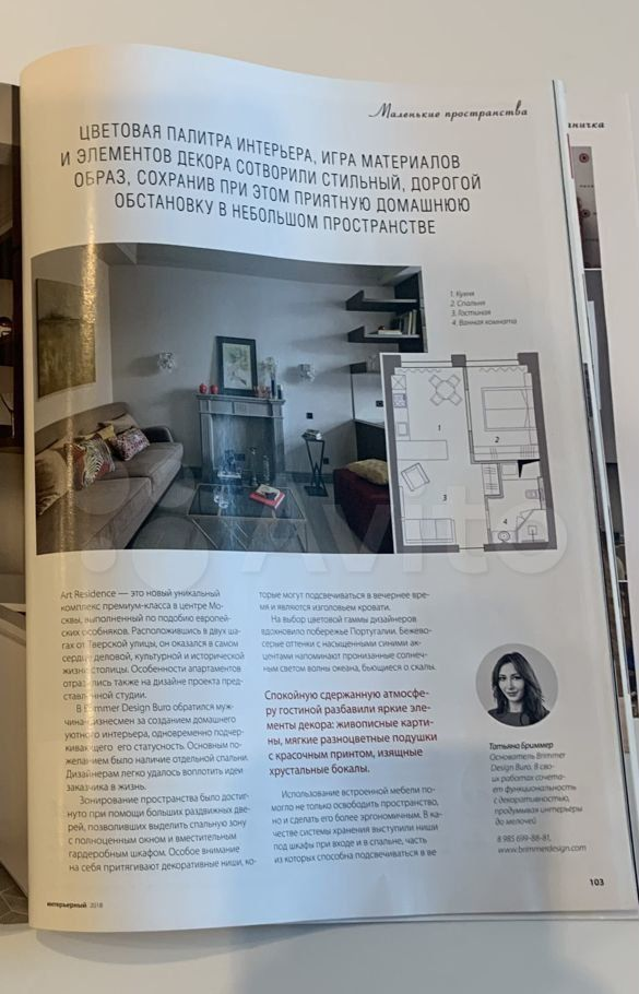 Продажа двухкомнатной квартиры Москва, метро Белорусская, 3-я улица Ямского Поля 9к2, цена 25700000 рублей, 2021 год объявление №691572 на megabaz.ru