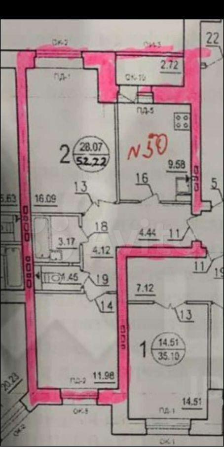 Продажа двухкомнатной квартиры дачный посёлок Лесной Городок, улица Энергетиков 5, цена 8700000 рублей, 2021 год объявление №691685 на megabaz.ru
