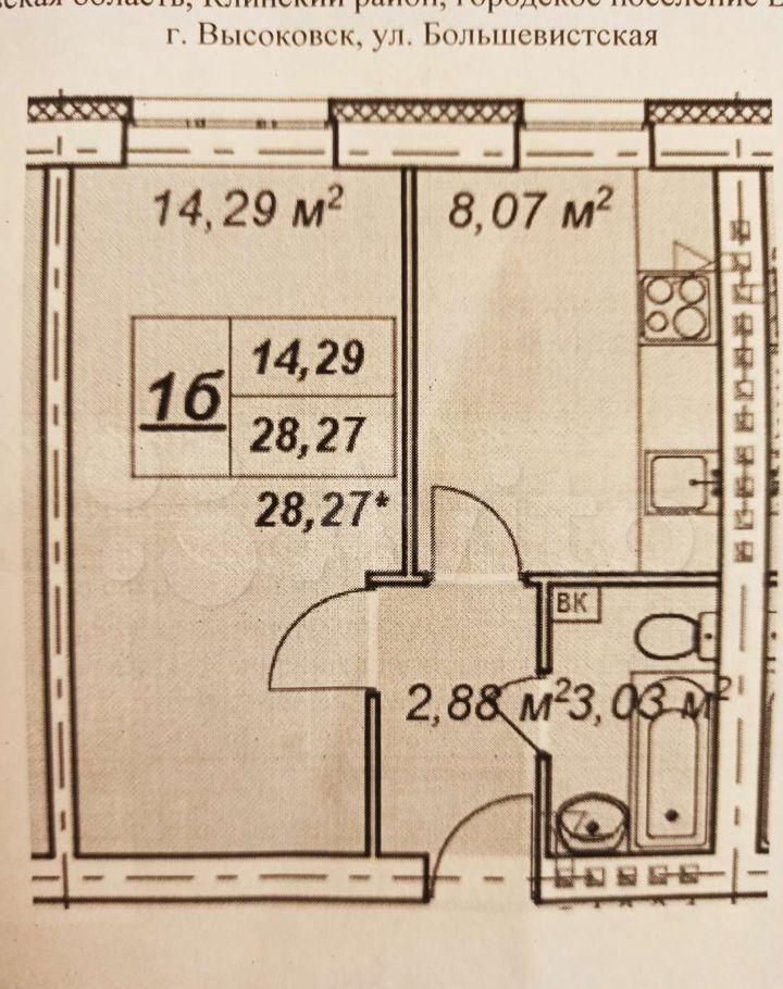 Продажа однокомнатной квартиры Высоковск, Большевистская улица 5, цена 2100000 рублей, 2021 год объявление №695783 на megabaz.ru