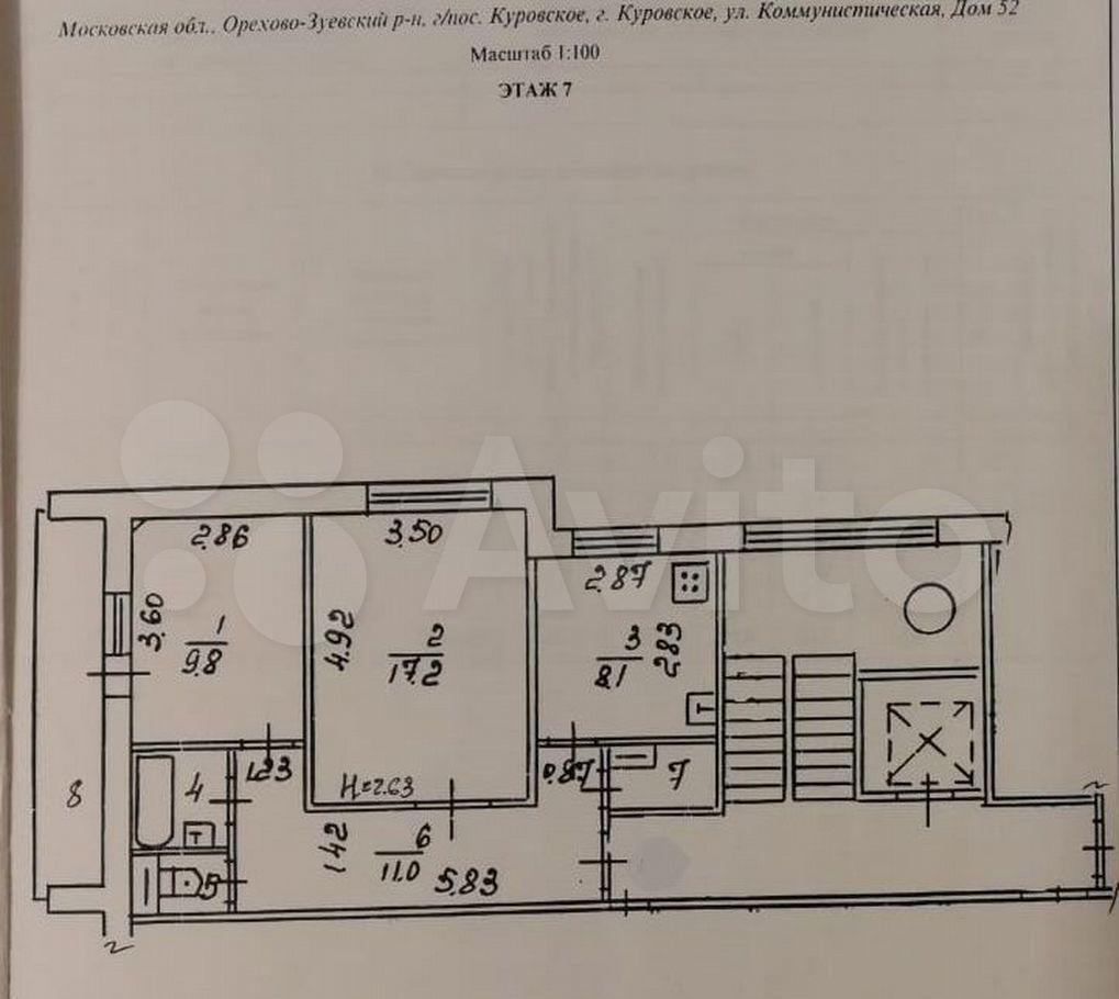 Продажа двухкомнатной квартиры Куровское, Коммунистическая улица 52, цена 2650000 рублей, 2021 год объявление №693283 на megabaz.ru