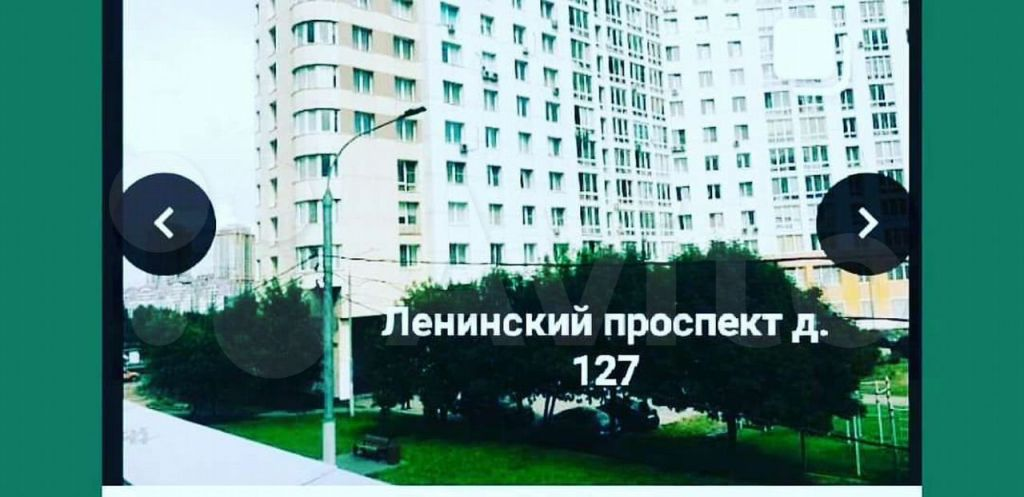 Продажа студии Москва, Ленинский проспект 127, цена 4650000 рублей, 2021 год объявление №694352 на megabaz.ru