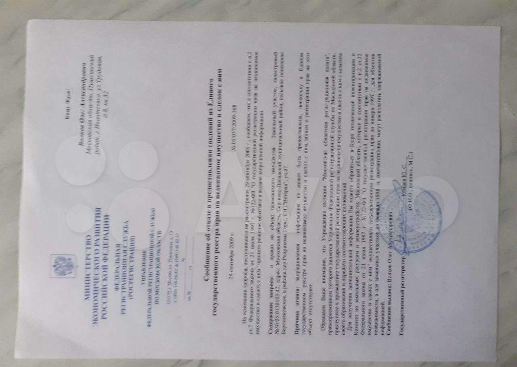 Продажа дома садовое товарищество Ветеран, цена 205000 рублей, 2021 год объявление №656708 на megabaz.ru