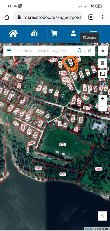 Продажа дома село Осташево, цена 1550000 рублей, 2021 год объявление №697288 на megabaz.ru