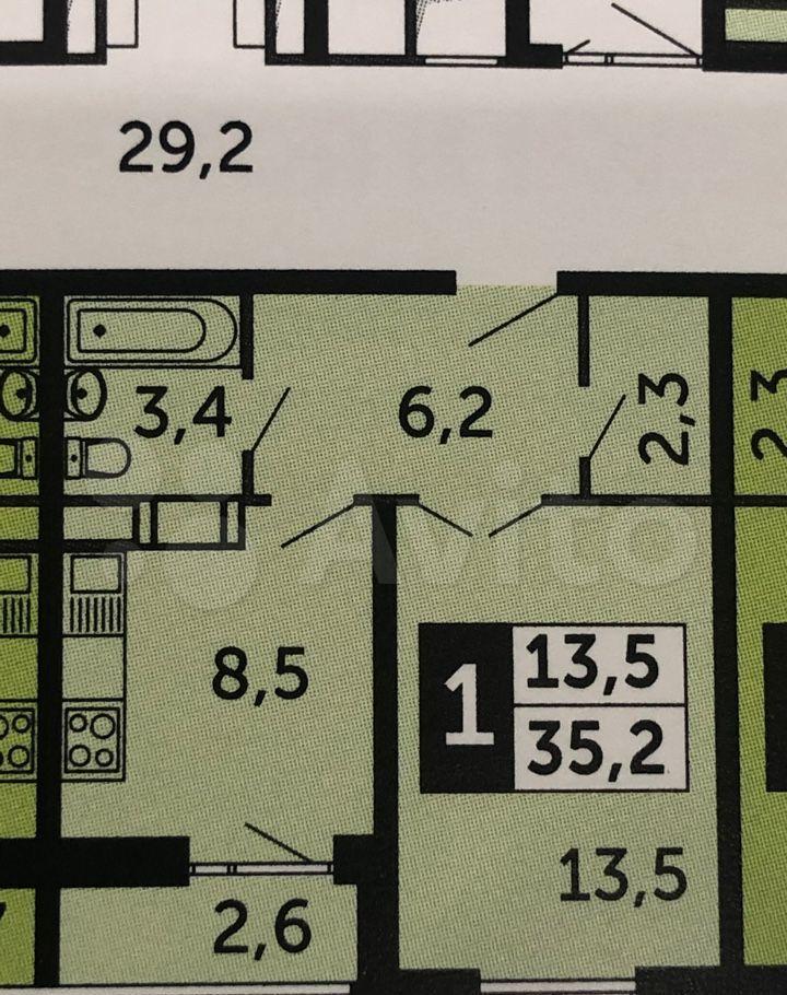 Продажа однокомнатной квартиры Раменское, Северное шоссе 28, цена 4000000 рублей, 2021 год объявление №697545 на megabaz.ru