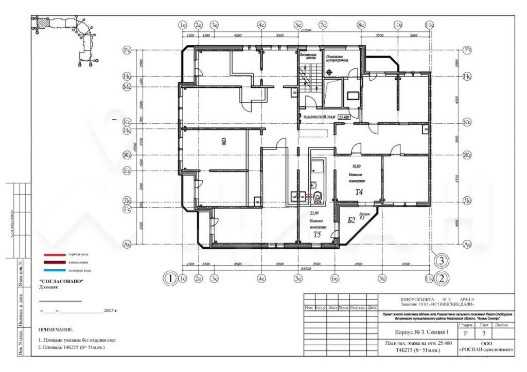 Продажа трёхкомнатной квартиры село Рождествено, Сиреневый бульвар 3, цена 2200000 рублей, 2021 год объявление №400001 на megabaz.ru