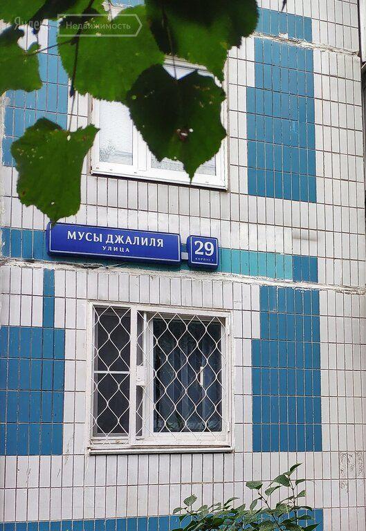 Продажа однокомнатной квартиры Москва, метро Красногвардейская, улица Мусы Джалиля 29к1, цена 10500000 рублей, 2021 год объявление №700883 на megabaz.ru