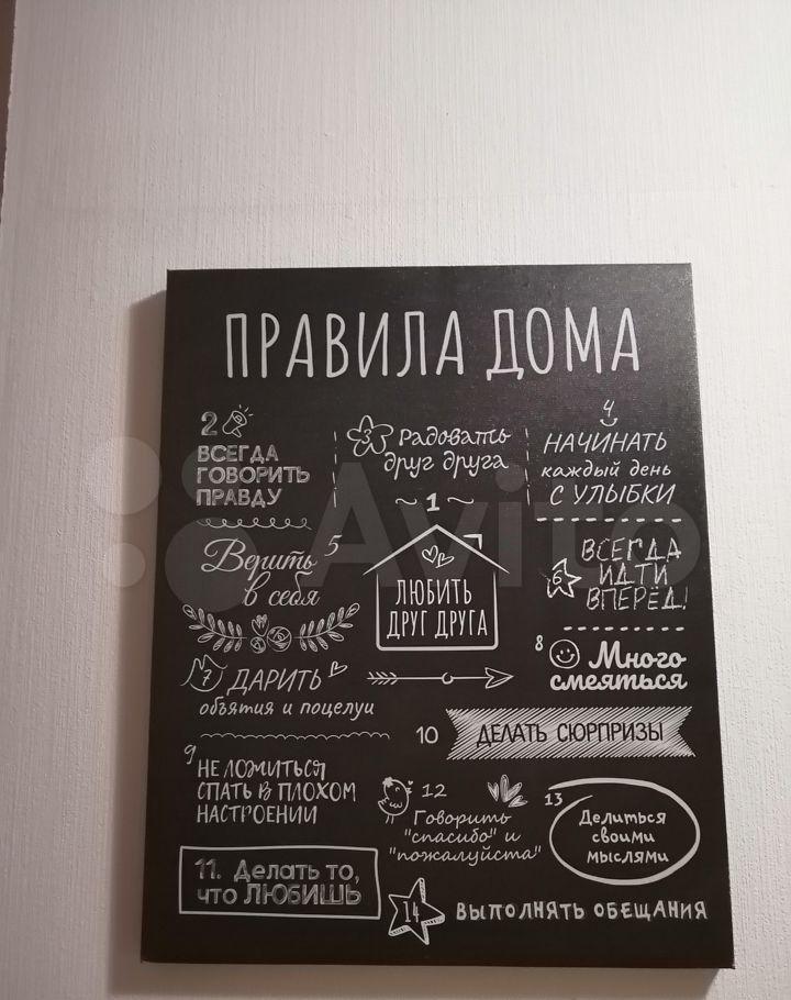 Аренда студии Москва, метро Тимирязевская, улица Гончарова 5, цена 3200 рублей, 2021 год объявление №1477899 на megabaz.ru