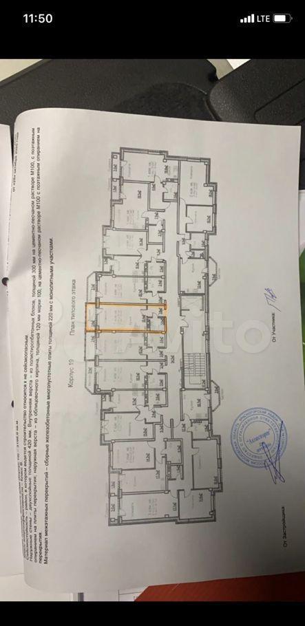 Продажа студии поселок Рыбхоз, Бисеровское шоссе 18, цена 2699000 рублей, 2021 год объявление №653993 на megabaz.ru