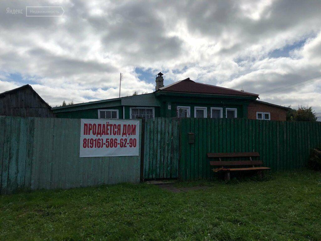 Продажа дома деревня Красное, цена 1700000 рублей, 2021 год объявление №702350 на megabaz.ru