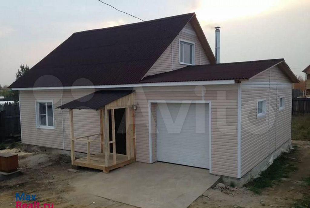 Продажа дома Ступино, цена 550000 рублей, 2021 год объявление №705016 на megabaz.ru