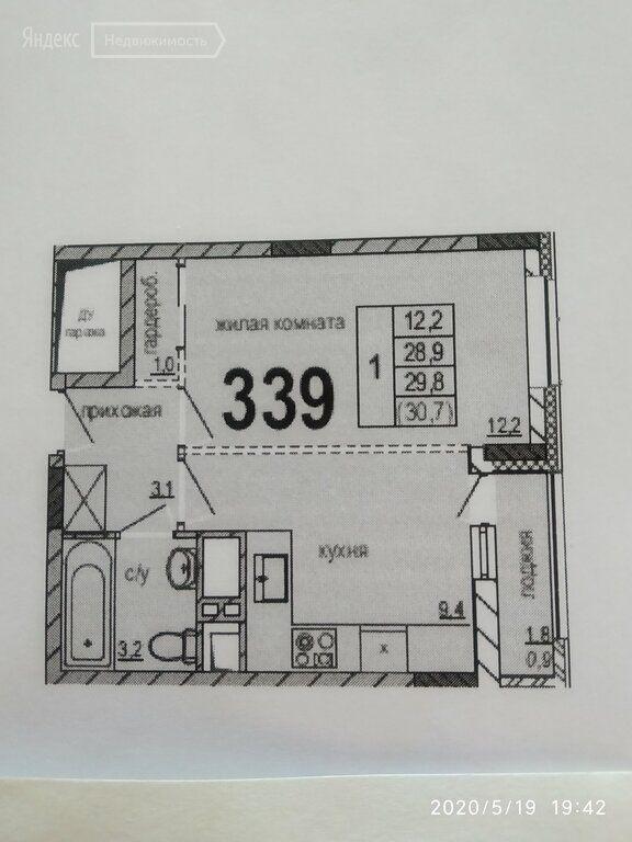 Продажа однокомнатной квартиры рабочий поселок Новоивановское, цена 4599000 рублей, 2021 год объявление №386478 на megabaz.ru