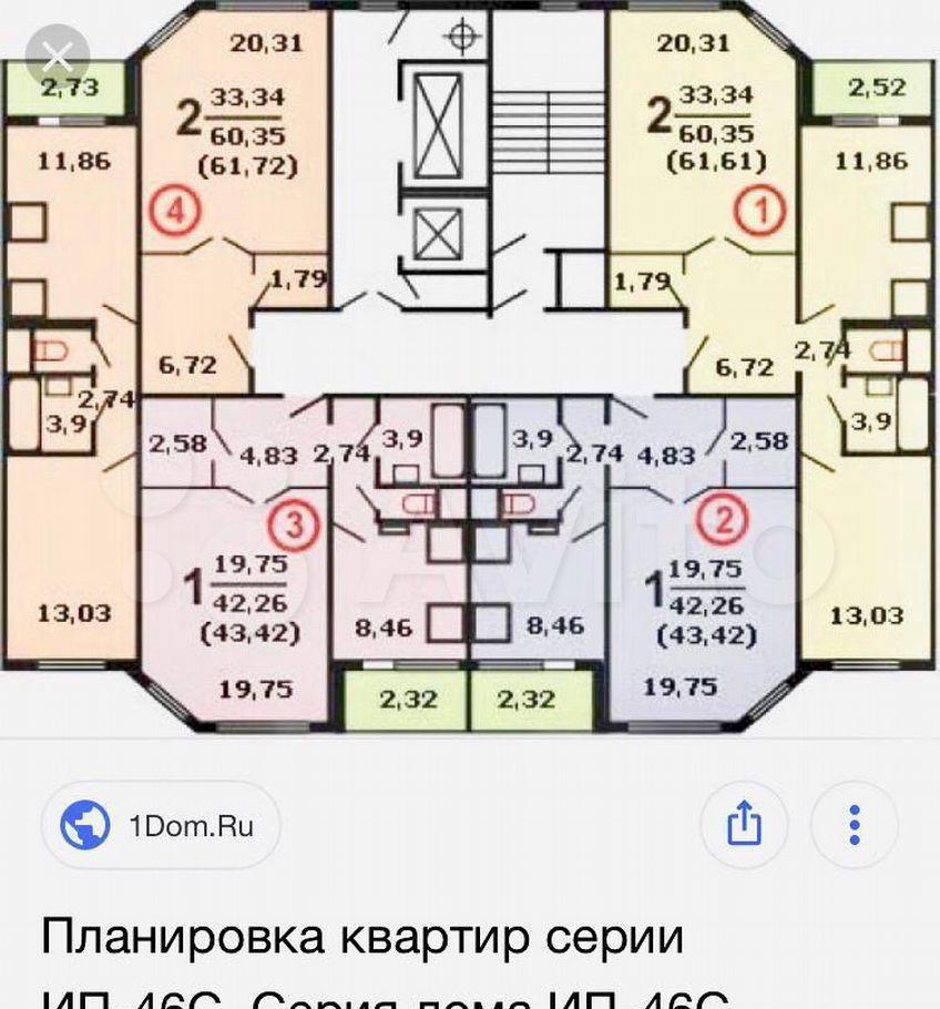 Продажа двухкомнатной квартиры Красногорск, метро Мякинино, Павшинский бульвар 4, цена 13500000 рублей, 2021 год объявление №708468 на megabaz.ru