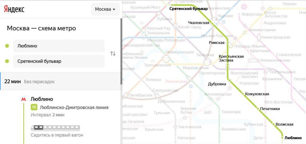 Продажа студии Москва, метро Люблино, цена 3200000 рублей, 2020 год объявление №405956 на megabaz.ru