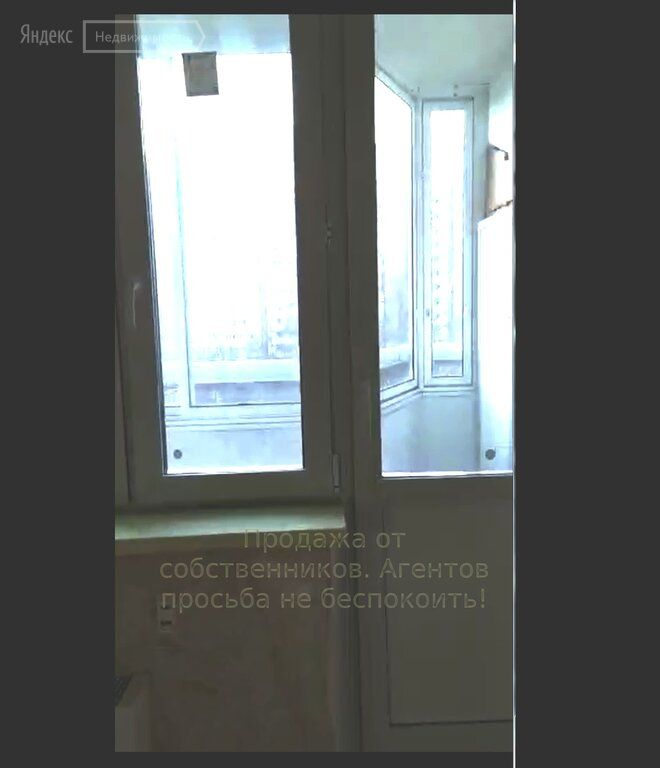 Продажа трёхкомнатной квартиры Москва, метро Свиблово, проезд Дежнёва 30, цена 14700000 рублей, 2021 год объявление №422805 на megabaz.ru