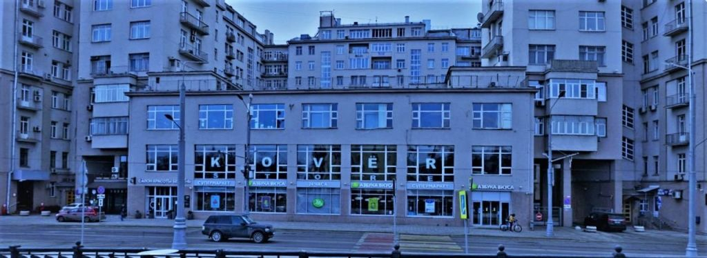 Продажа трёхкомнатной квартиры Москва, метро Кропоткинская, улица Серафимовича 2, цена 57000000 рублей, 2020 год объявление №387766 на megabaz.ru