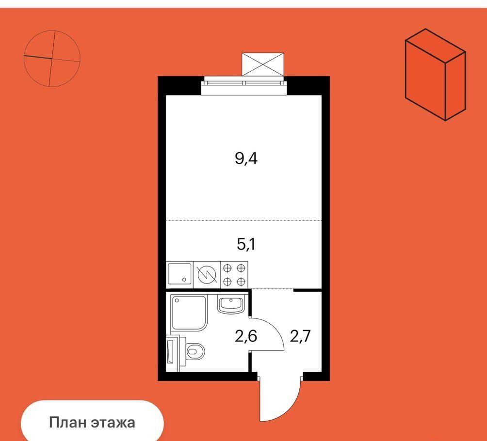 Продажа студии Москва, метро Братиславская, цена 5000000 рублей, 2020 год объявление №405365 на megabaz.ru