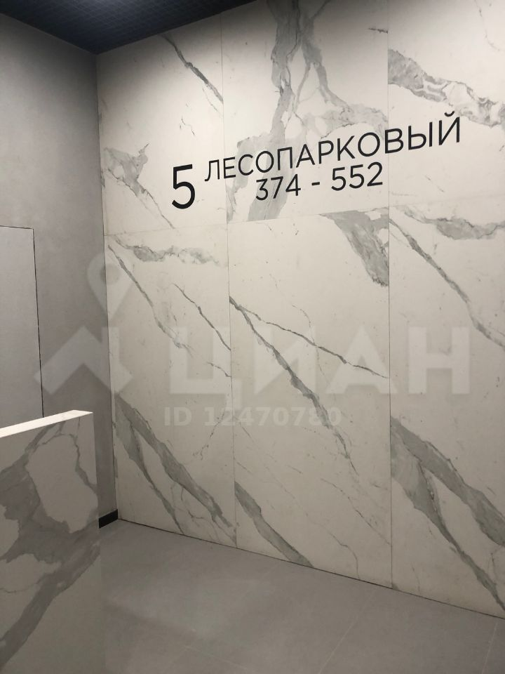 Аренда студии Москва, метро Лесопарковая, Варшавское шоссе 168, цена 38000 рублей, 2020 год объявление №1218250 на megabaz.ru