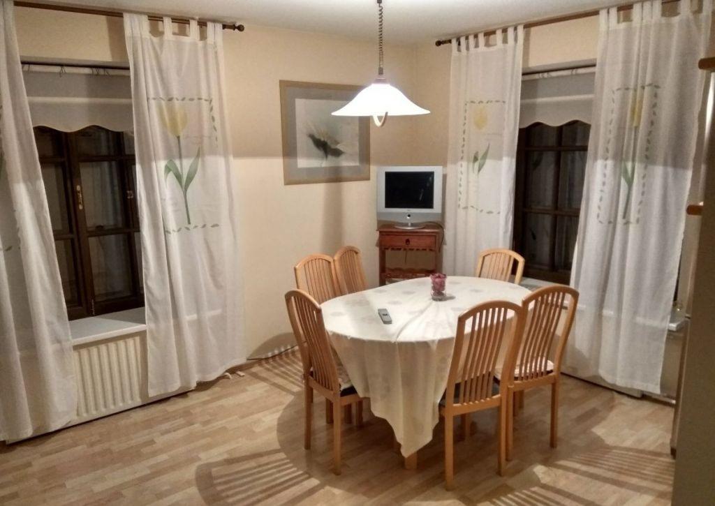 Продажа дома деревня Ивановское, цена 17400000 рублей, 2020 год объявление №397295 на megabaz.ru