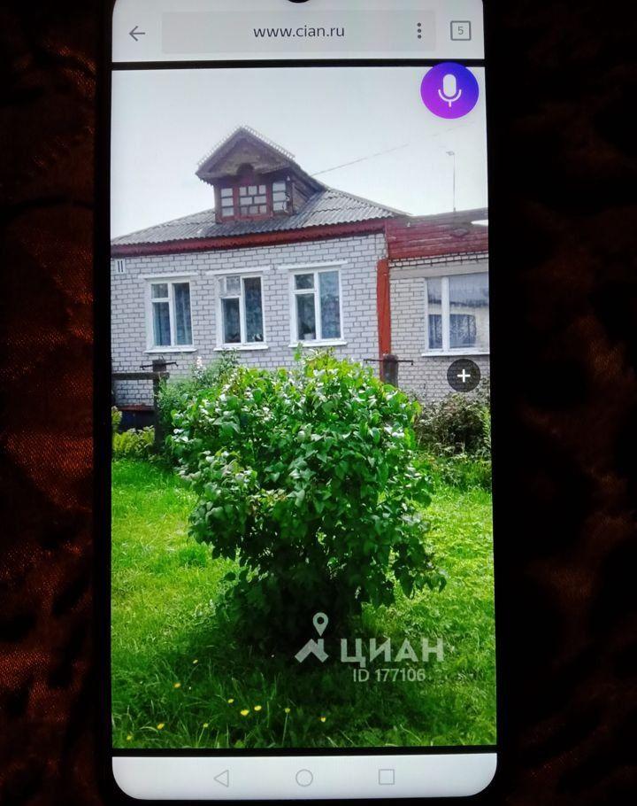 Продажа дома деревня Назарьево, цена 3600000 рублей, 2020 год объявление №397276 на megabaz.ru